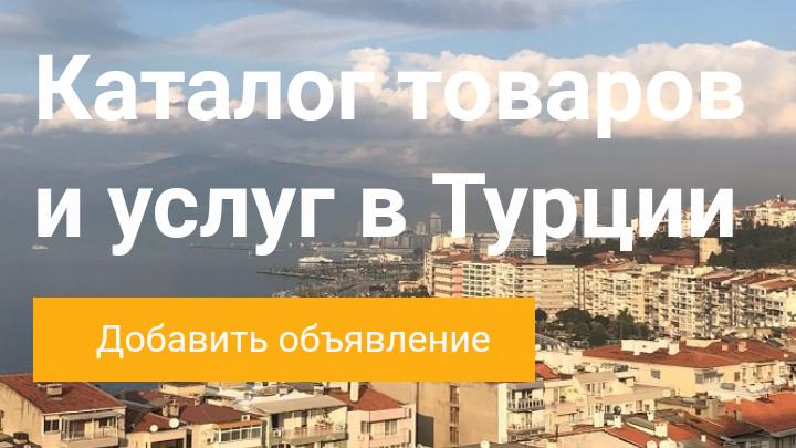 Photo of Доска БЕСПЛАТНЫХ объявлений