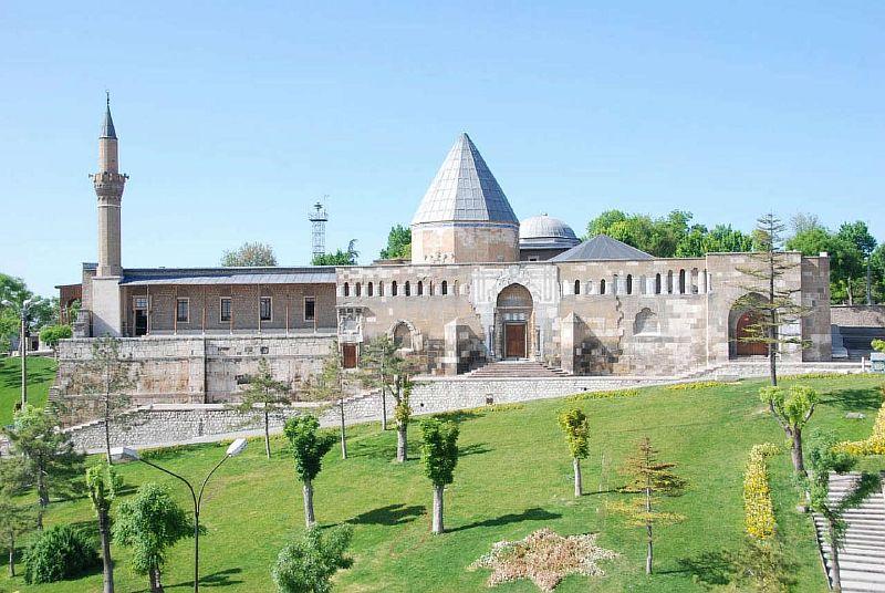 Мечеть Алладина Анкара