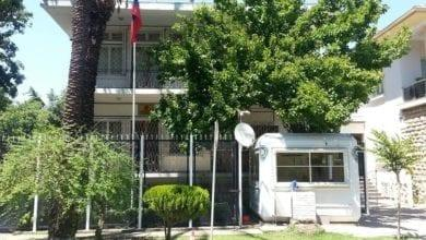 Photo of Консульства РФ в Турции!