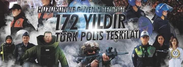 Полезные телефоны в Турции