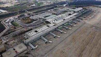 Photo of Аэропорт Измир имени Аднана Мендереса