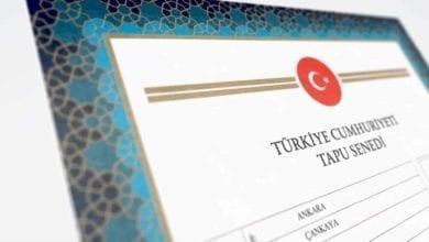 Photo of Право собственности в Турции