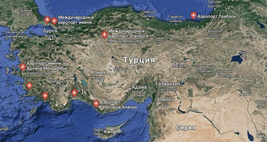 Международные аэропорты Турции