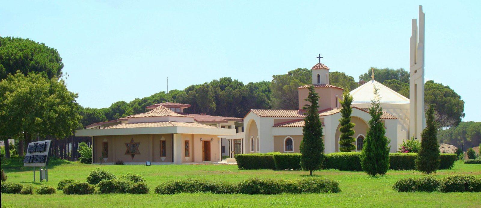 Сад религий Белека