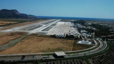 Photo of Аэропорт Даламан