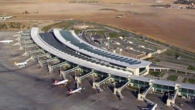 Photo of Аэропорт Анкара – Эсенбога