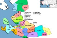 Photo of Провинция Измир