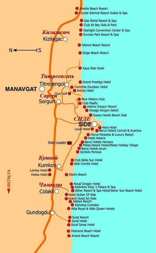 Карта Отелей Сиде