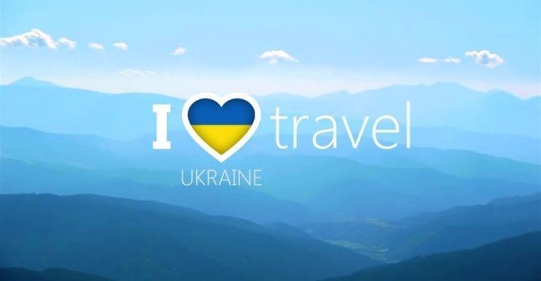 Photo of Туры с вылетом из Украины