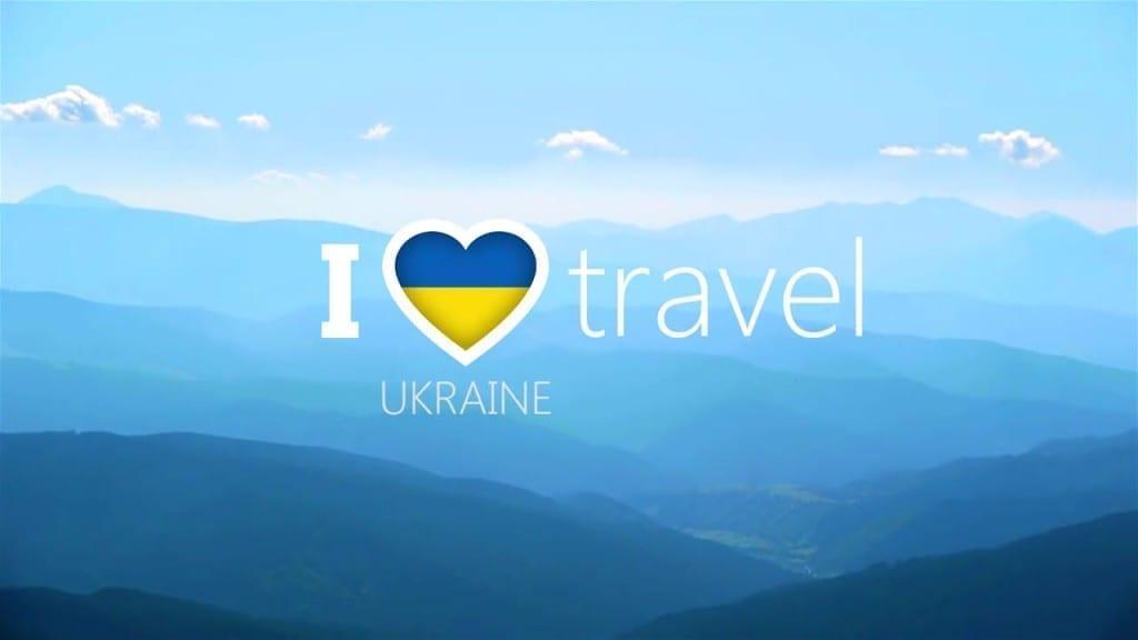 Пакетные туры из Украины