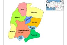 Photo of Провинция Кахраманмараш