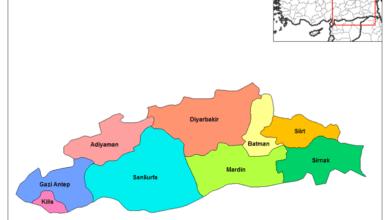 Photo of Юго-Восточно-Анатолийский регион Турции