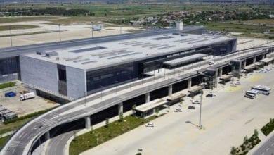 Photo of Аэропорт Милас – Бодрум
