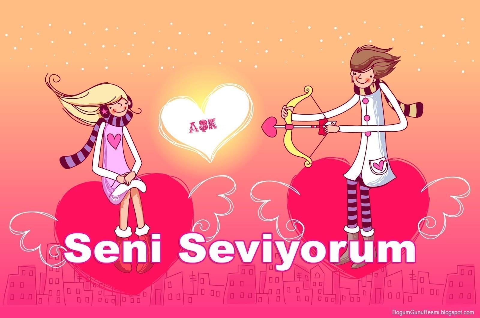 Турецкая любовь