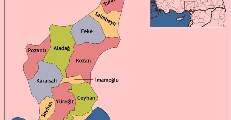 Провинция Адана
