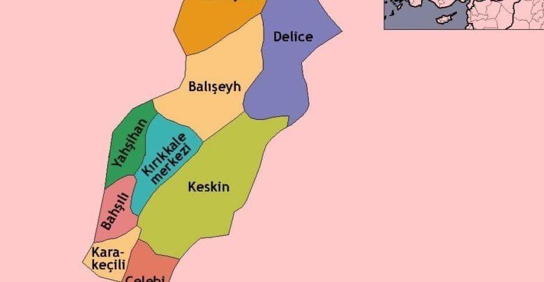 Провинция Кырыккале
