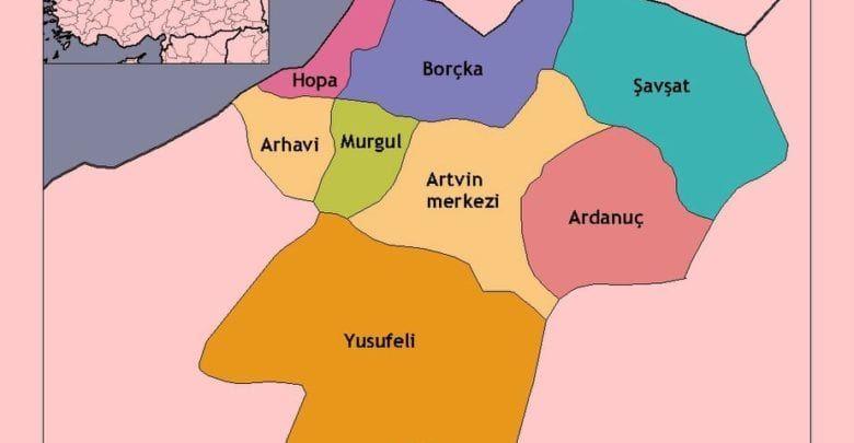 Провинция Артвин