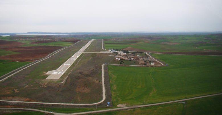 Photo of Аэропорт Адыяман