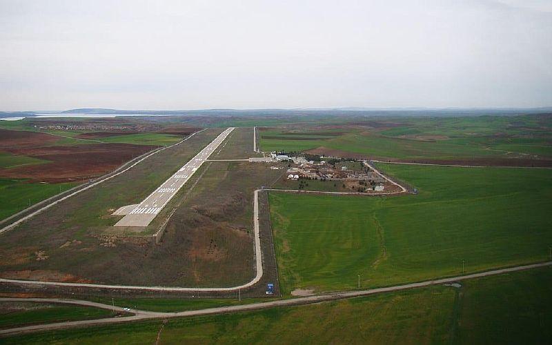 Аэропорт Адыяман