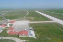Photo of Аэропорт Агры