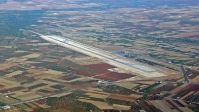 Photo of Аэропорт Газиантеп