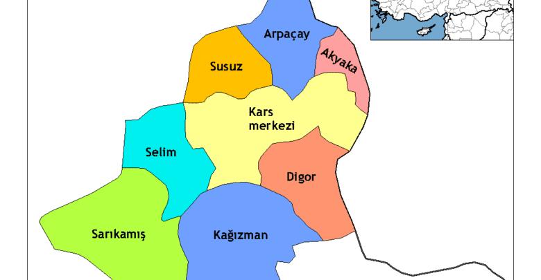 Photo of Провинция Карс