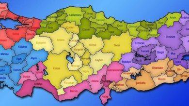 Photo of Карта Турции