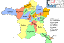 Photo of Провинция Анкара