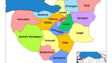 Photo of Провинция Бурса