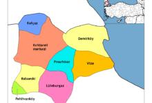 Photo of Провинция Кыркларели