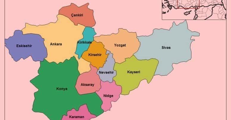 Центрально-Анатолийский регион Турции (İç Anadolu Bölgesi)