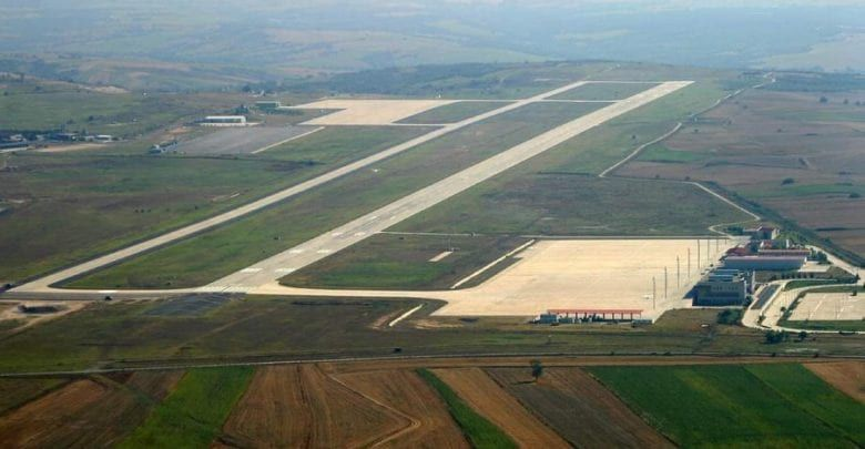 Photo of Аэропорт Текирдаг