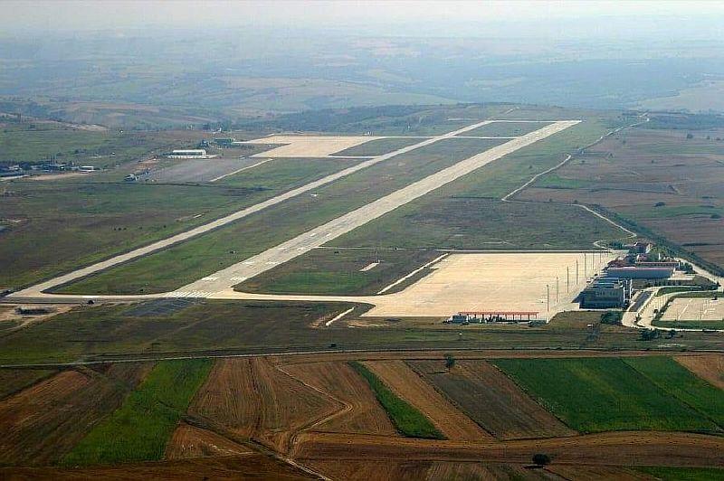 Текирдаг Аэропорт