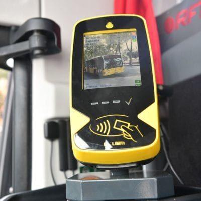 Считывающие устройство для оплаты за проезд