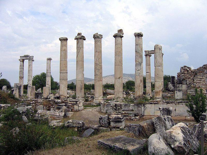 Афродизиас
