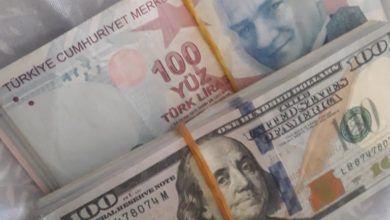 Photo of Деньги в Турции