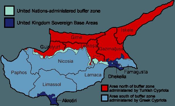 Photo of Районы Северного Кипра