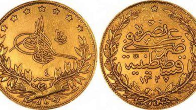 Photo of Золотые монеты Турции