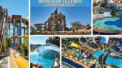 Photo of Парк Мир Легенд (World of Legends)