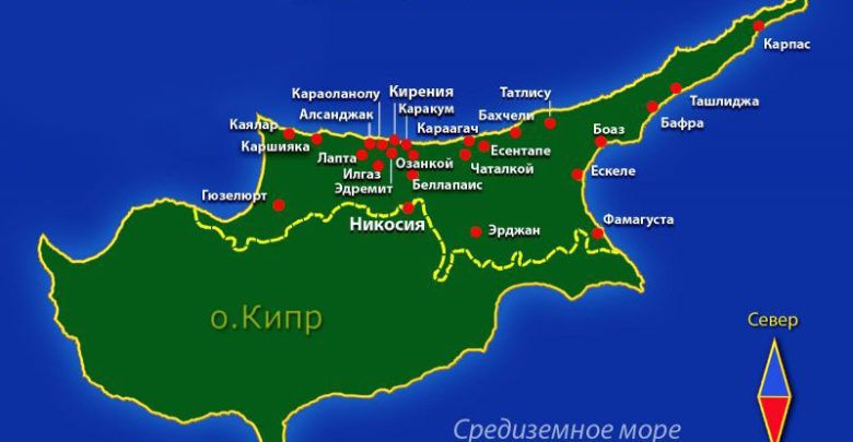 Photo of Турецкая Республика Северный Кипр