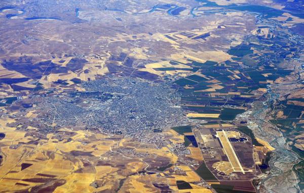 Аэропорт Батман Турция