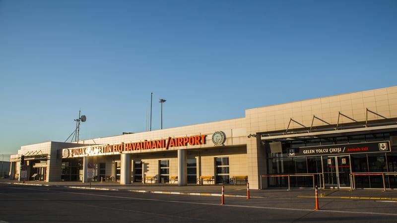 Аэропорт Ширнак