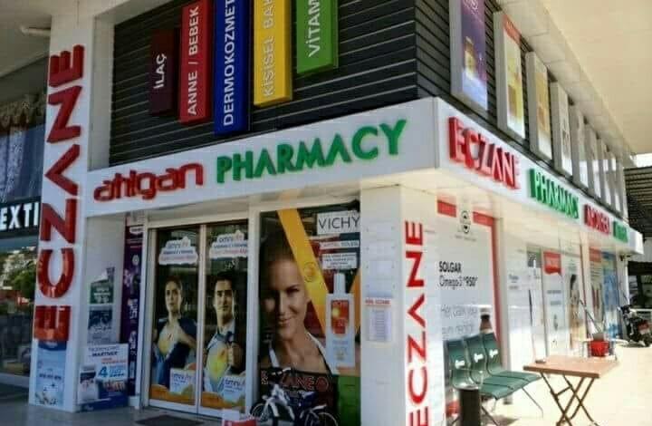 Photo of Лекарства в Турции