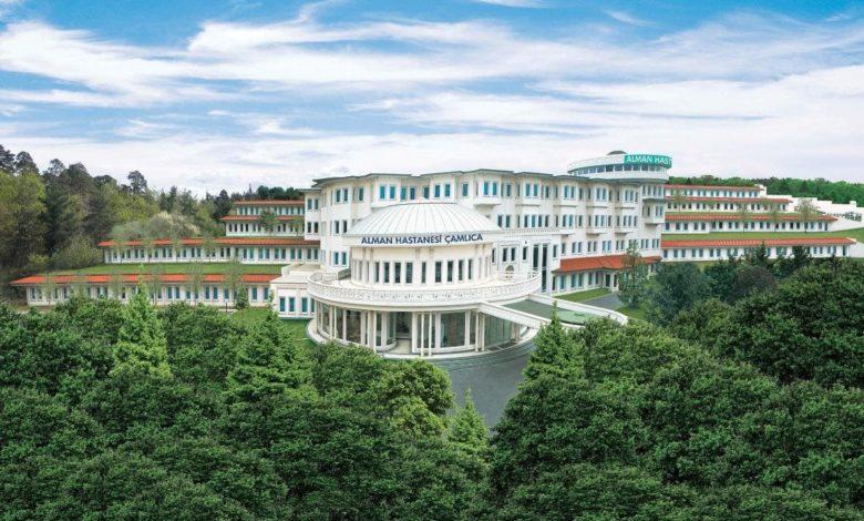 Photo of Немецкая больница Чалмиджа