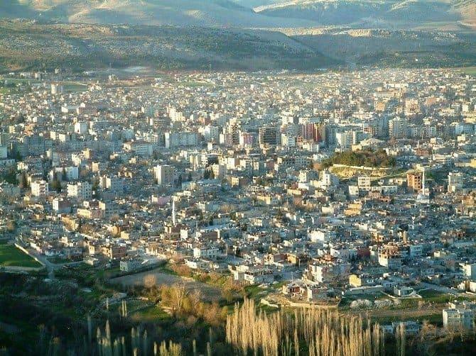 Город Адыяман