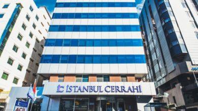 Photo of Больница Истанбул Джеррахи