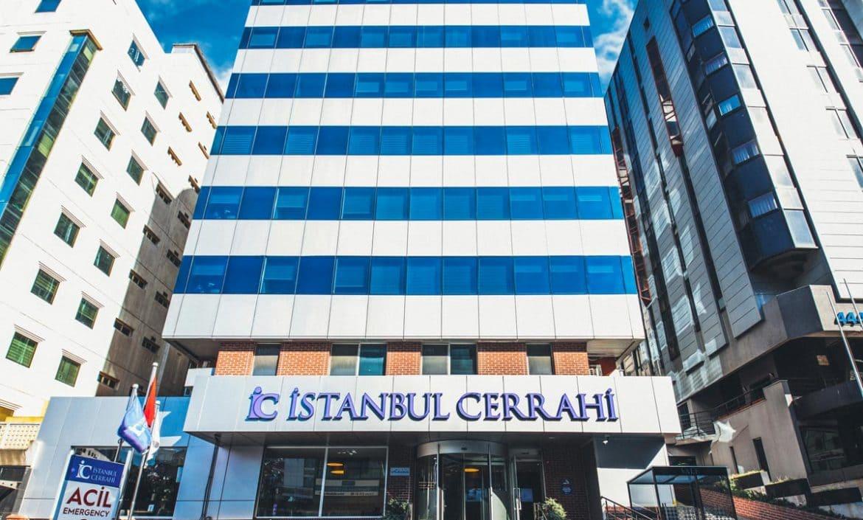 Больница Истанбул Джеррахи