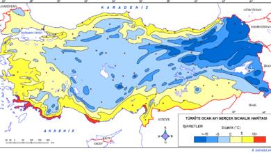 Photo of Климат Турции
