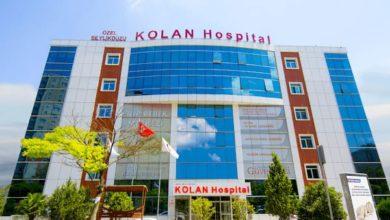 Photo of Группа больниц KOLAN