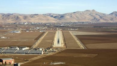 Photo of Аэропорт Мардин